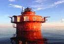 Craig Hill Channel Lighthouse (photo courtesy GSA)